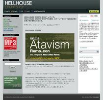 hellhouse_02