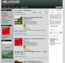hellhouse_03