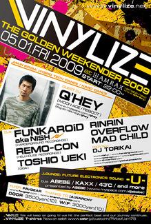 AD_vinylize090501