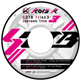 S2TB-0009 Remix Disc