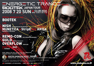 AD_ENERGETIC_TRANCE080720