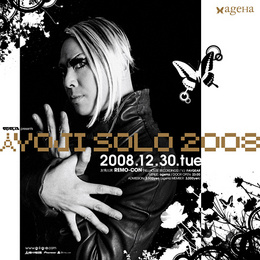 giga2008_1230