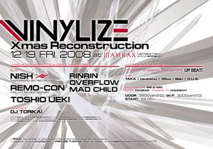vinylize081219