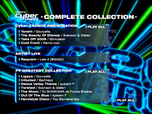 Cyber TRANCE Complete Collection DVD
