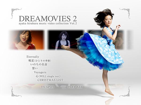 Dreamovies com