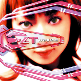 SL_ELT_TRANCE01.jpg