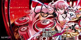 EXIT_TRANCE_BEST07_02