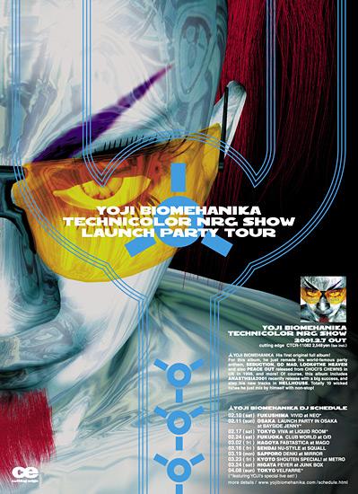 Yoji Biomehanika - NRG Essence 2001