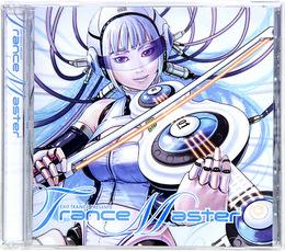 SL_trancemaster01