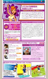 aspara_type.jpg