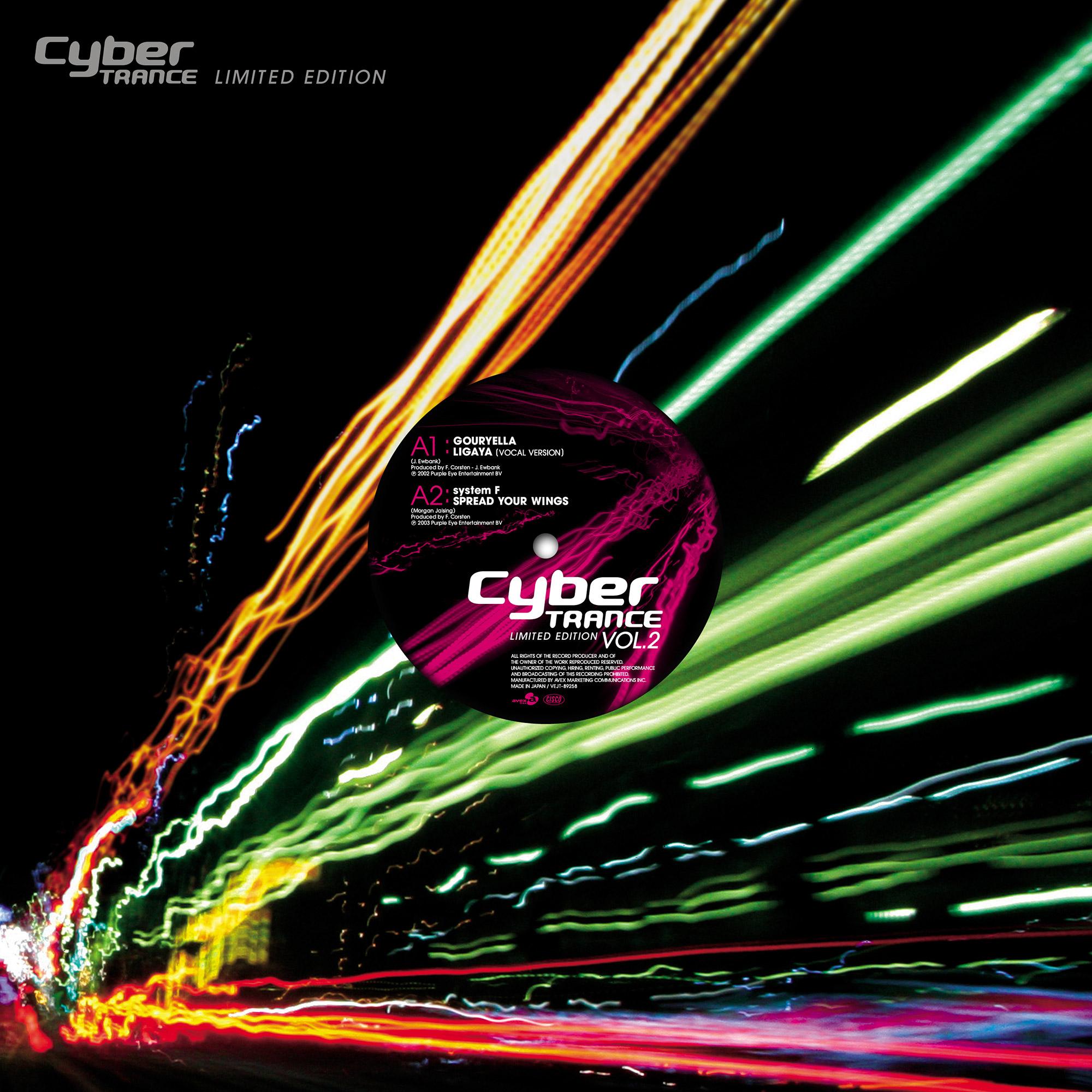Cyber_LE_vol2_01