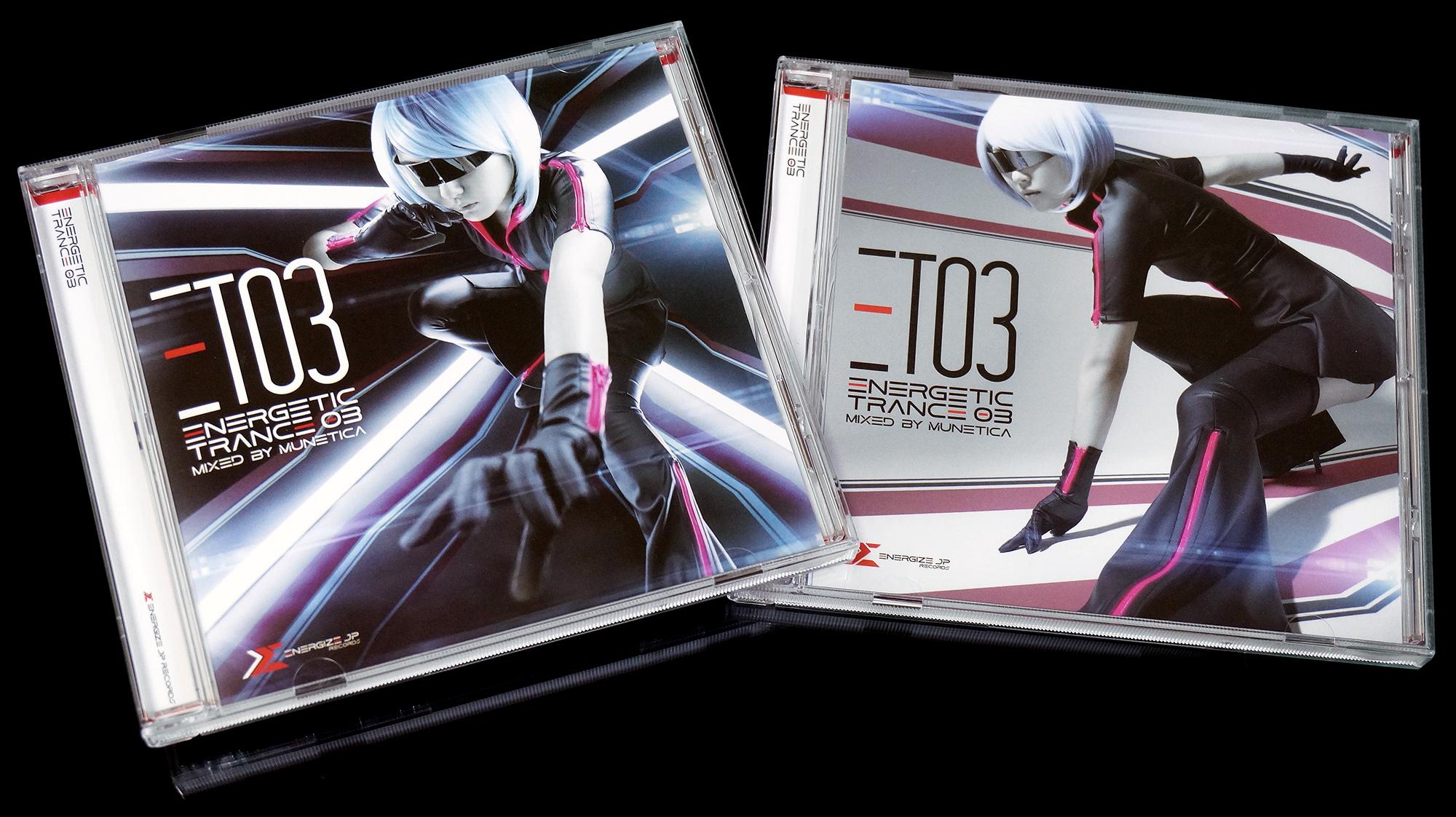 ENR-CD004_CD