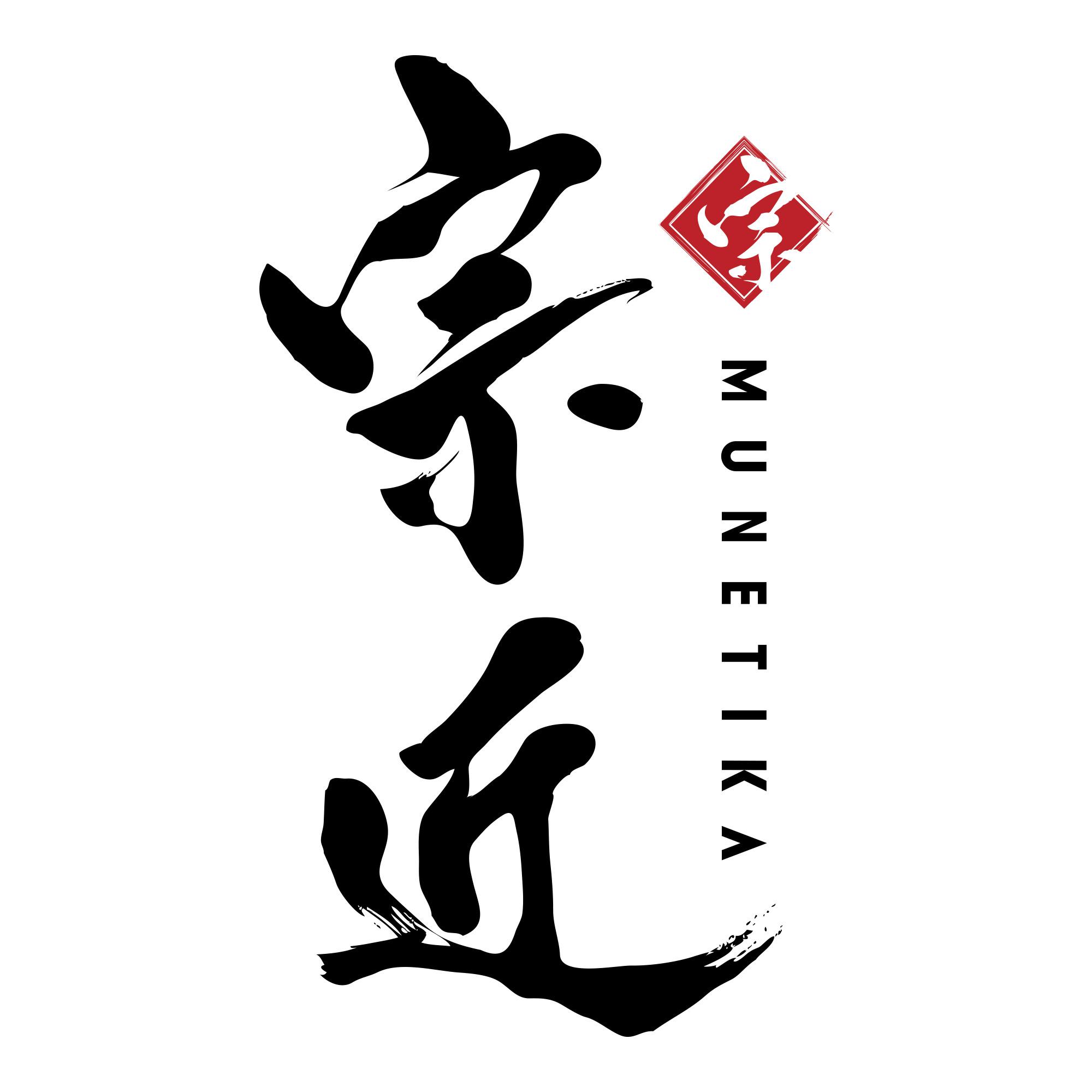 株式会社 宗近ロゴ