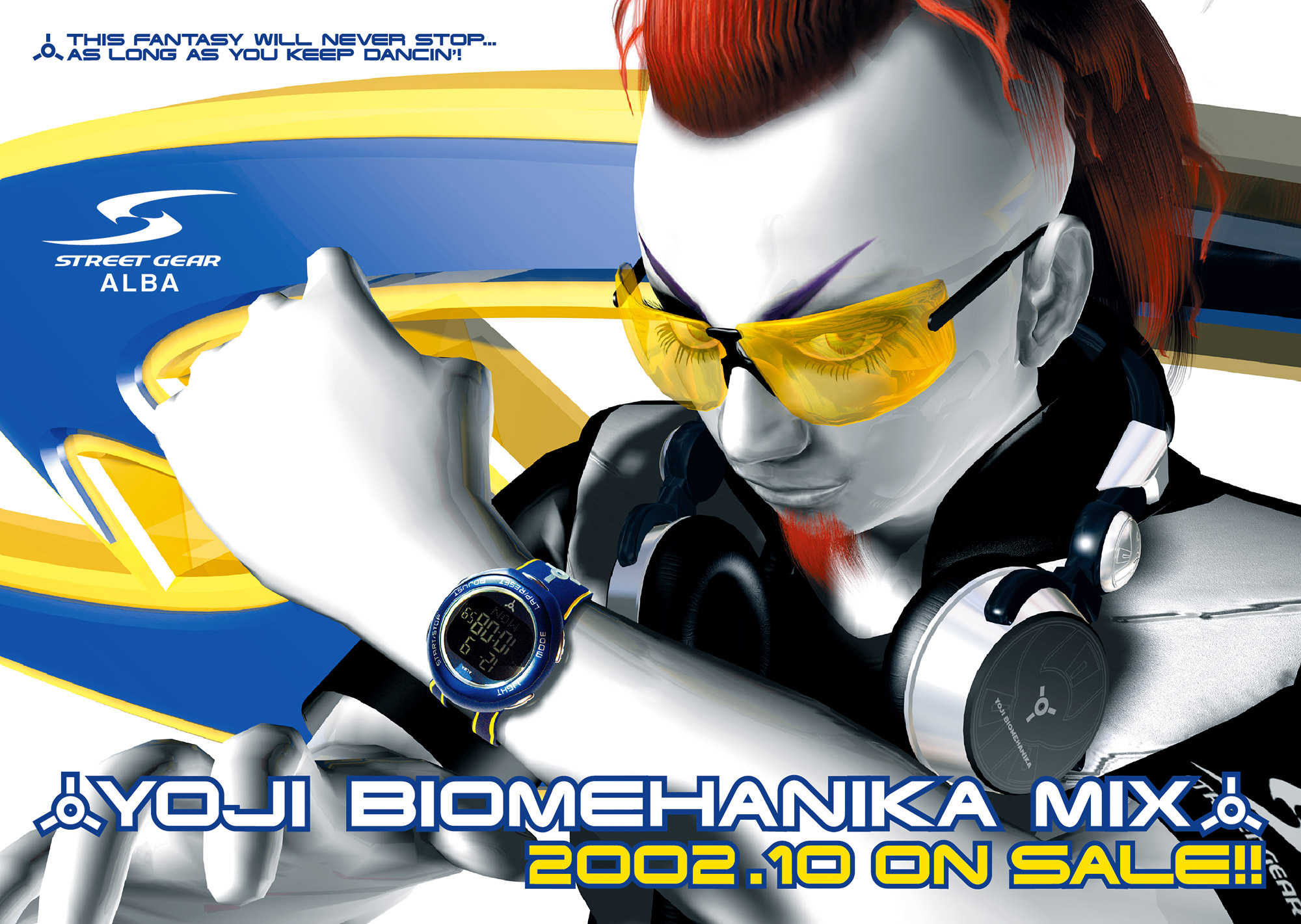 S-GEAR_YOJI_MIX_FLYER