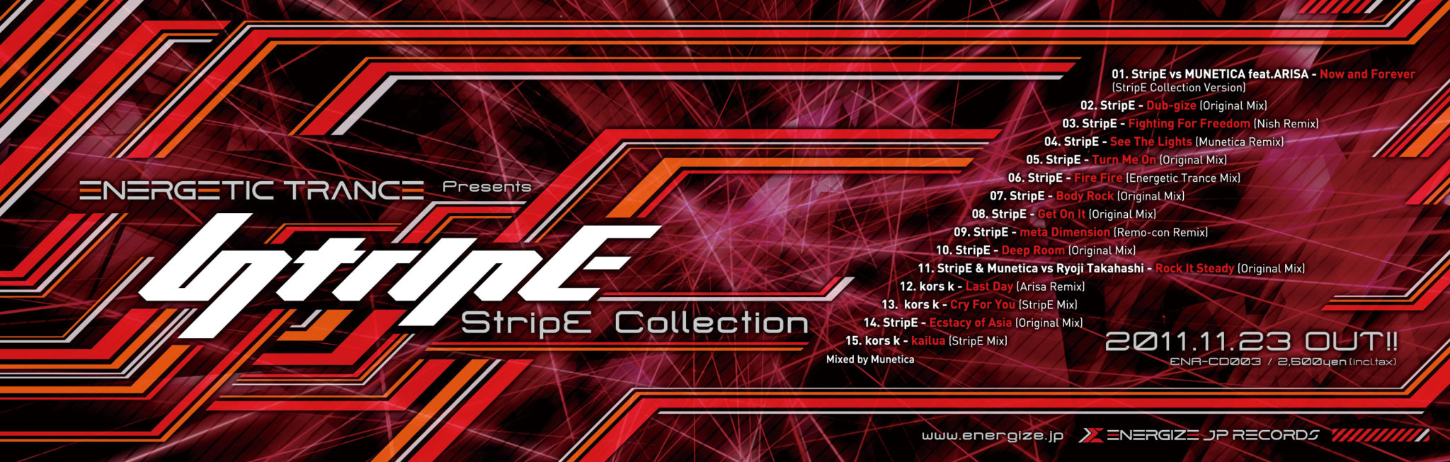 Energetic Trance Presents StripE Collection Sticker
