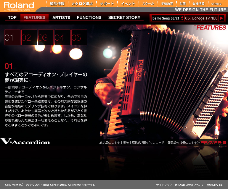 V-accordion FR-7/FR-5 WEBSITE