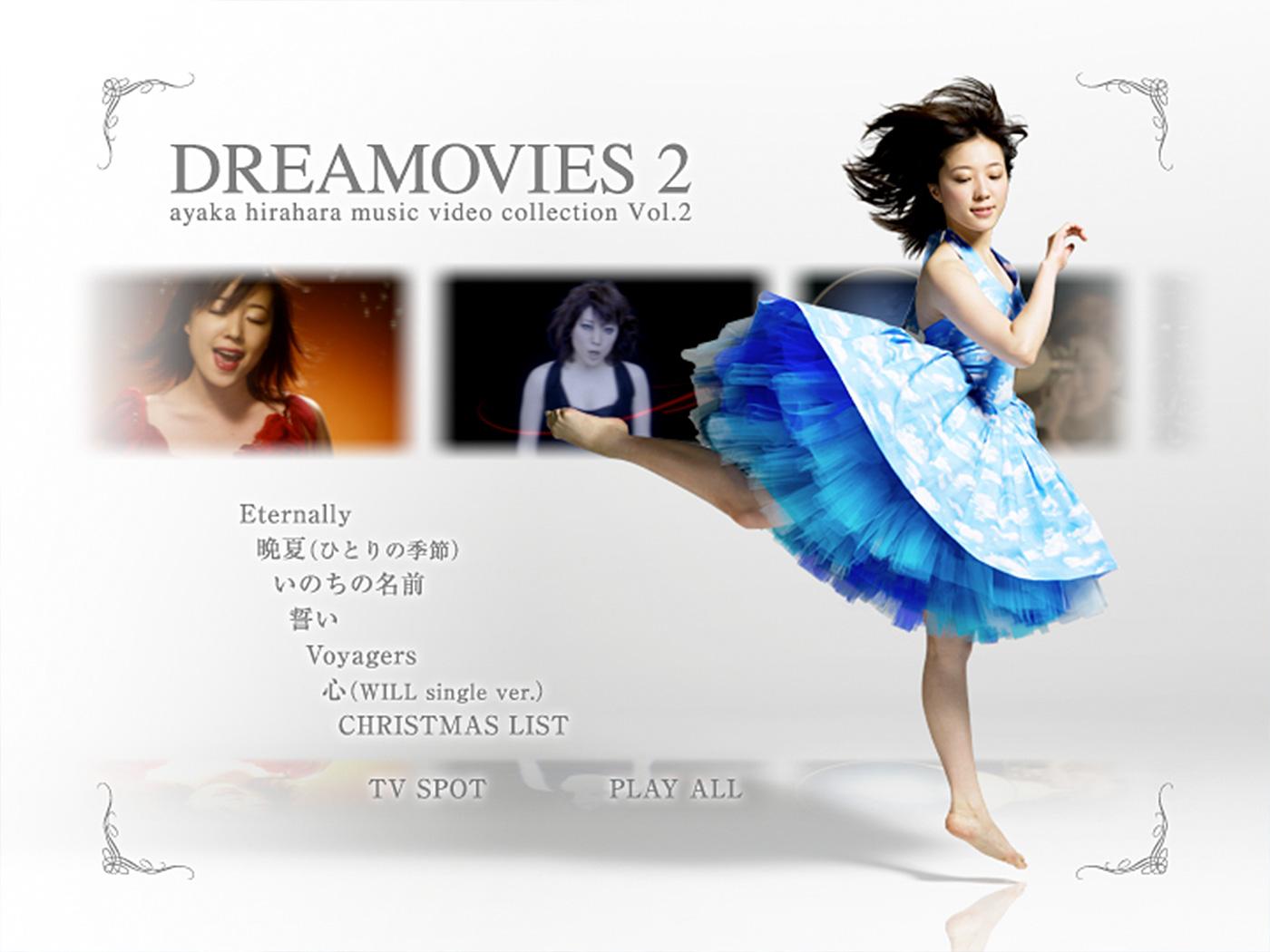 DREAMOVIES 2