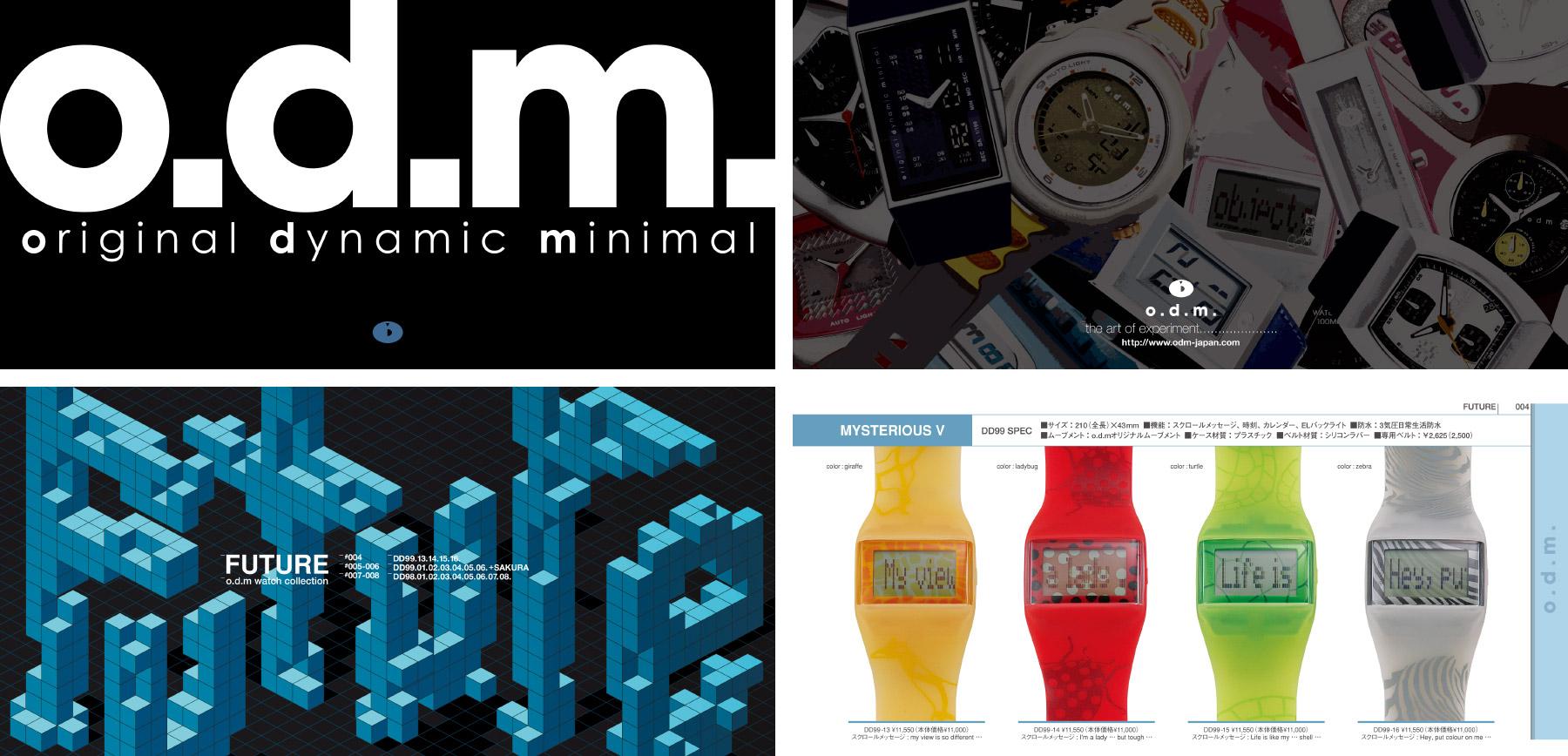 odm_catalog02