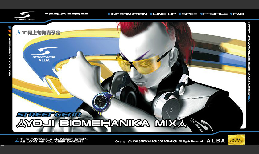 STREET GEAR YOJI BIOMEHANIKA MIX