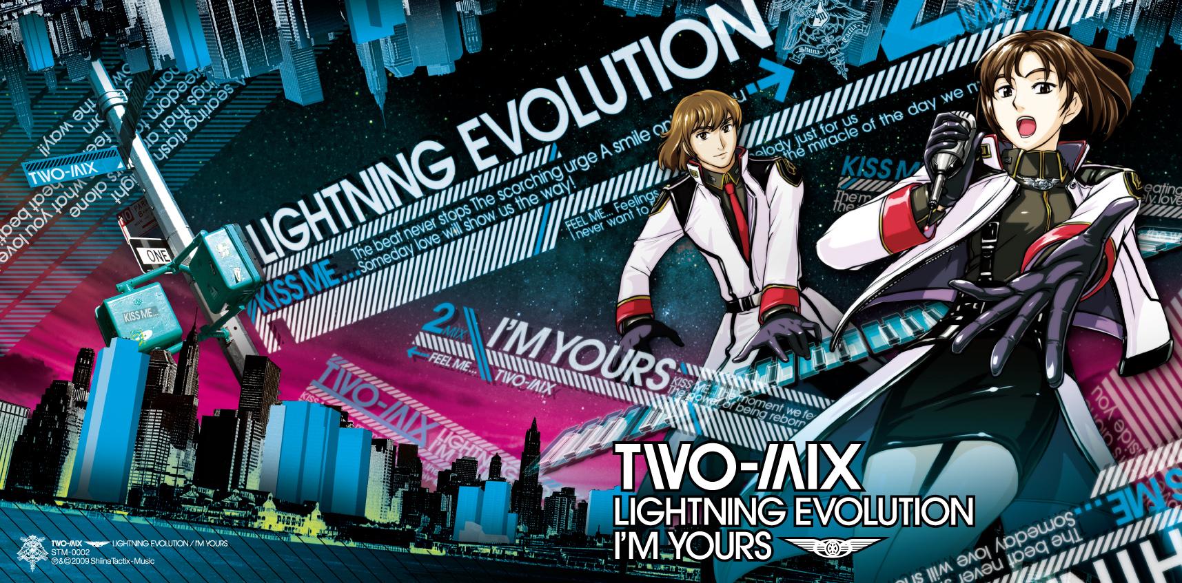 twomix_lightning02