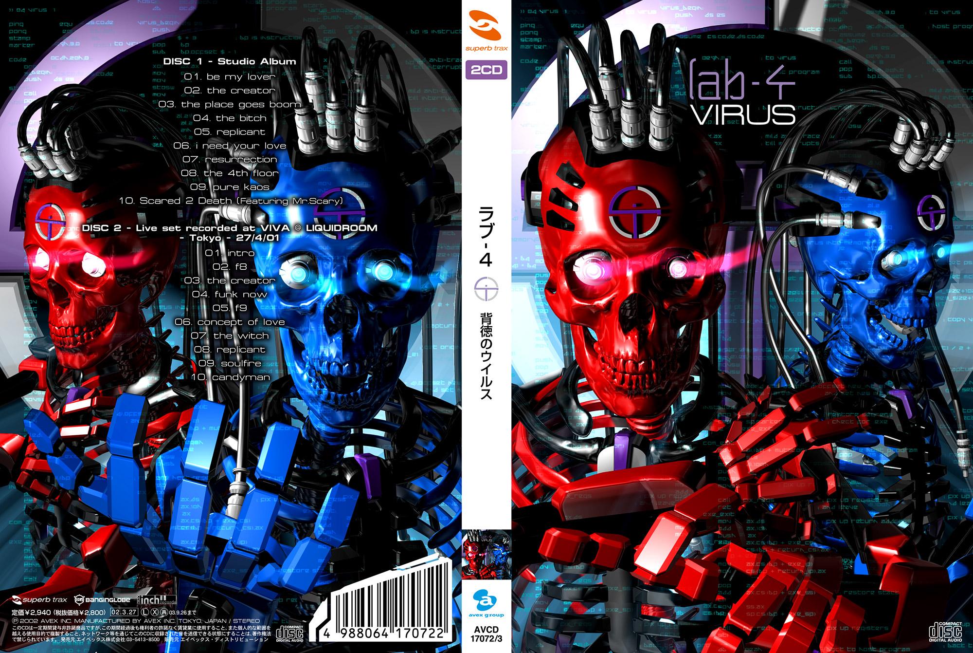 virus-lab4-05